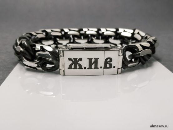 толстый мужской серебряный браслет бисмарк (garibaldi) с гравировкой Ж.И.В. 1