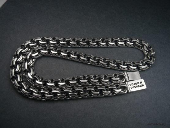 Толстая мужская серебряная цепь garibaldi с гравировкой Спаси и сохрани