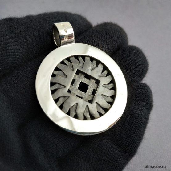 Славянский серебряный кулон оберег Звезда Руси (квадрат Сварога) в солнце, вид сзади.